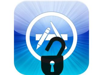 تهكير ال App Store للأيفون لكل الأصدارات وكل الهواتف وشراء الألعاب والتطبيقات والجواهر مجانآ